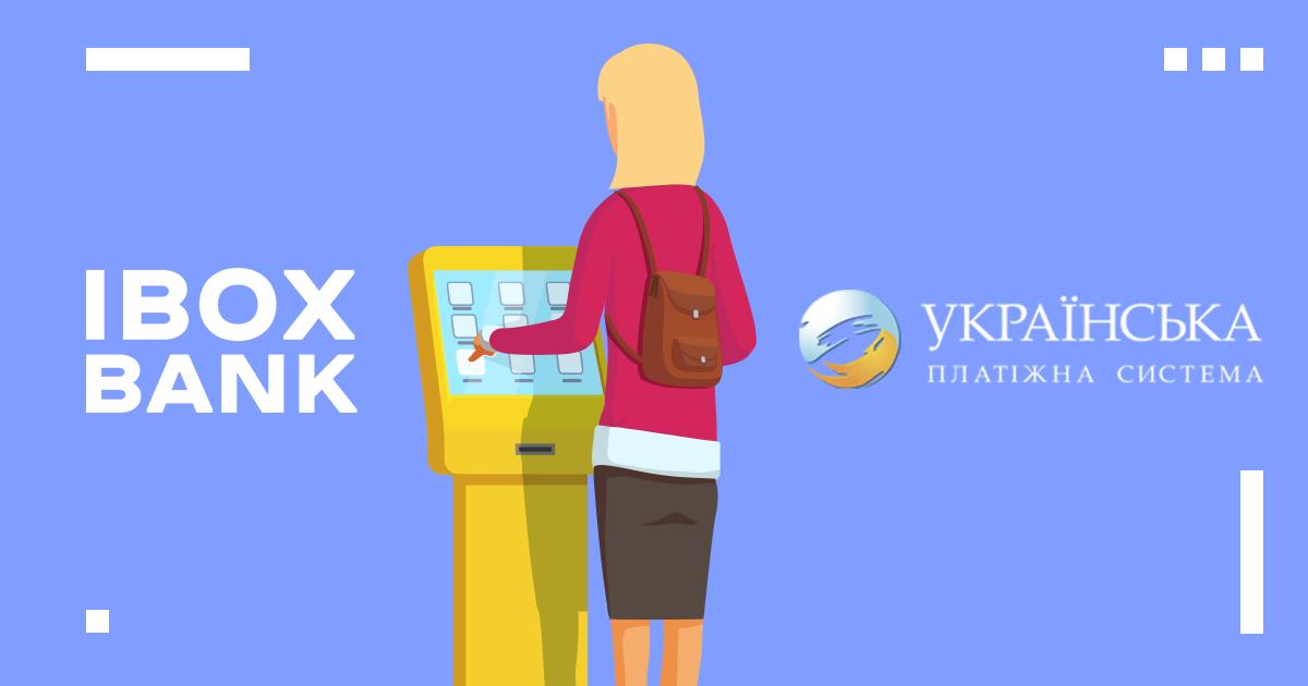 ibox-bank-stav-uchasnykom-vlps-finansoviy-svit.html